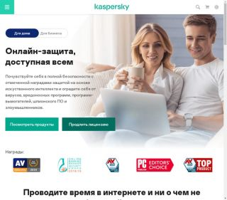 Касперский - internet security, endpoint, total security